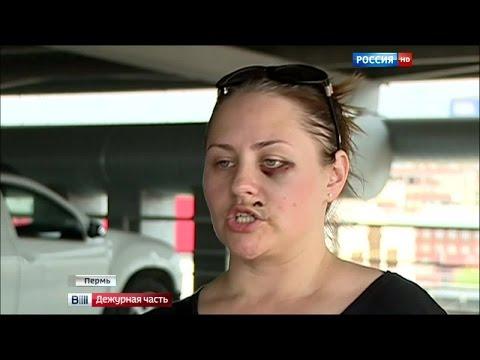 Драчливая автоледи из Перми получила второй приговор