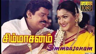 Simmasanam (2000)