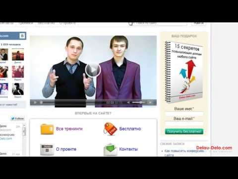 Как создать форму подписки и разместить ее на своем сайте - Video Forex