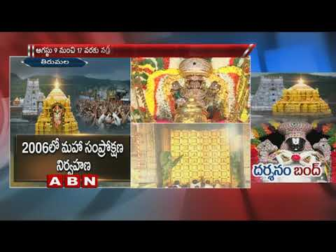 Tirumala Temple To Be Closed For 5 Days Due to Asta Bandhana Balalaya Maha Samprokshanam
