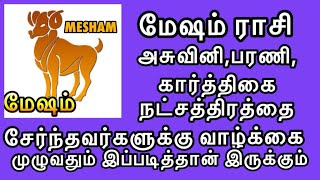 Arise sign- Rishabam rasi General character and life secrets - Astrology