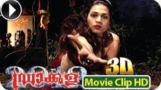 Dracula - Shraddha Das Romantic Scene In - Malayalam 3-D Movie | Dracula [HD]