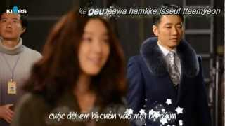 Trailer The King of Dramas 4
