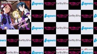 【試聴動画】ラブライブ!サンシャイン!! ユニットシングル Guilty Kiss「Strawberry Trapper」「Guilty Night, Guilty Kiss!」