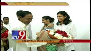 Telangana CM KCR meets Collectors over Pattadar Pass Books and Rythu Bandhu Cheques