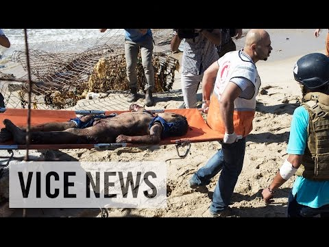 Four Children Killed in Gaza: This Just In