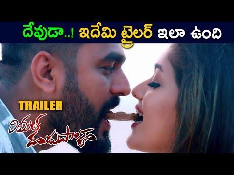 ఒక్కసారి ట్రైలర్ చూడండి || Real Dandupalyam Movie Trailer 2018 - Latest Telugu Movie 2018