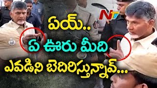 CM Chandrababu Naidu Serious On Barbers | Nayee Brahmin's Stops Chandrababu Convey | NTV