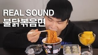 The real spicy ramen of Korea   eating sound
