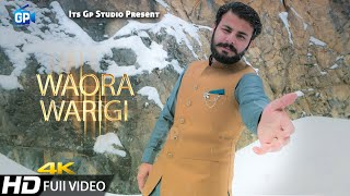 Zubair Nawaz Pashto New Song 2019 Waora Warigi Pashto Video Music Pashto Song pashto song hd 2019