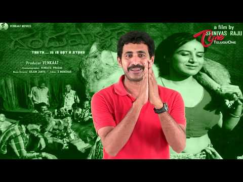 Maa Review Maa Istam - Dandupalyam Movie Review