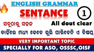 sentence and its types