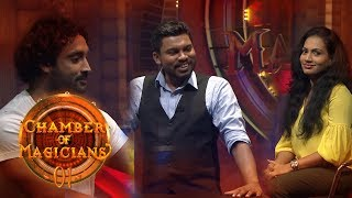 Chamber of Magicians - Episode 01 - (2019-05-04) | ITN