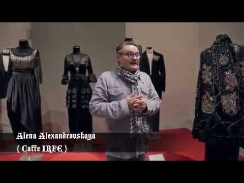 Познавательная лекция Александра Васильева  История моды