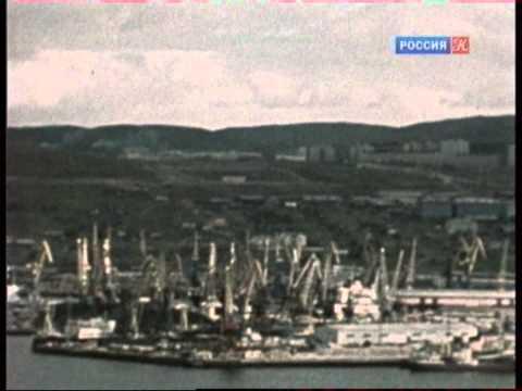 Визбор Юрий - Мурманск