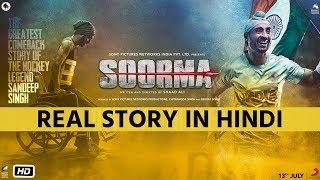 SOORMA (2018) Trailer   REAL STORY   Diljit Dosanjh, Taapsee Pannu  SANDEEP SINGH Biography in Hindi