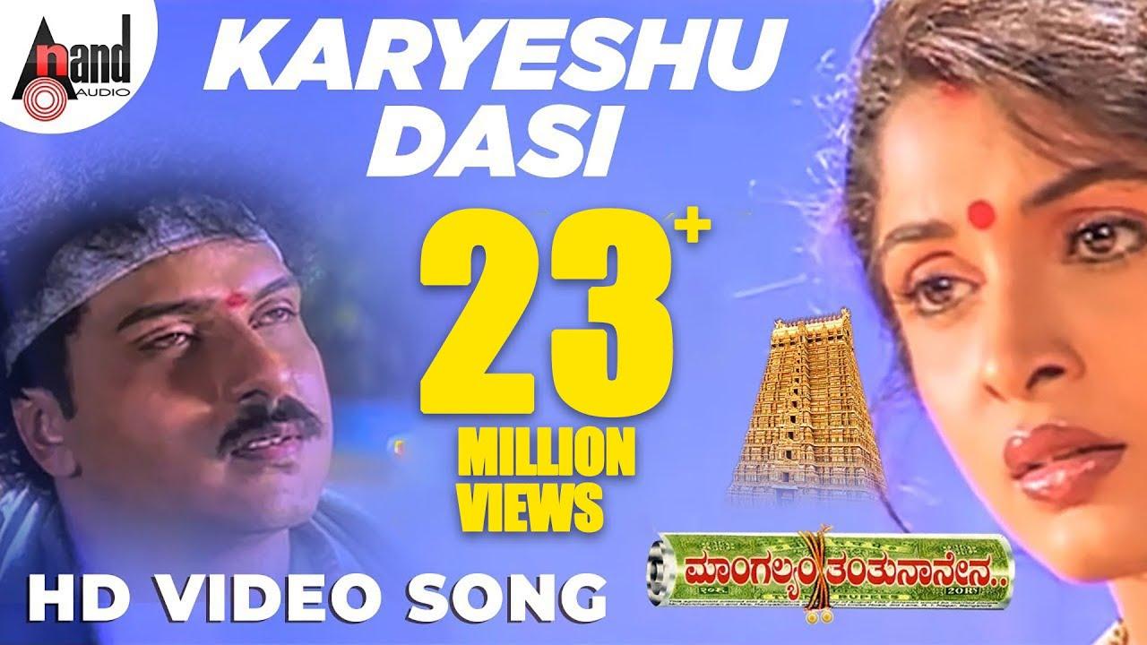 Sakhi telugu movie songs