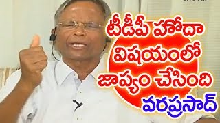 YCP MP Varaprasad Counter To TDP Party | #PrimeTimeWithMurthy