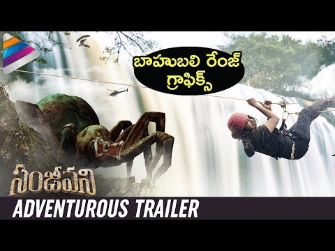 Sanjeevani Adventurous Trailer | Anuraag Dev | 2018 Latest Telugu Movie Trailers | Telugu FilmNagar