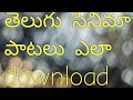How to download audio songs in telugu