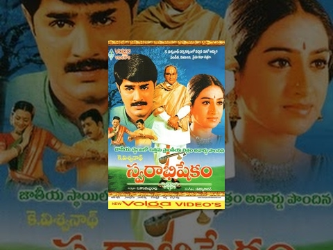 Swarabhishekam Full Length Telugu Movie