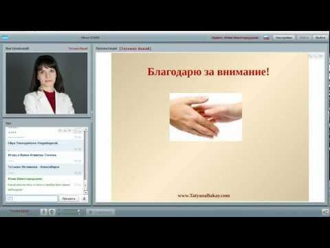 Татьяна Бакай