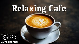 Luxury Jazz Music - Rich Coffee Smooth Jazz & Bossa Nova Music to Relax
