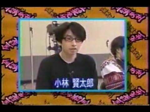 小林賢太郎の画像 p1_14
