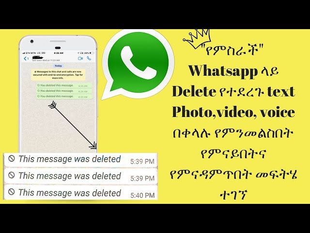 Ethiopia | Tips to read deleted messages on WhatsApp Easily.