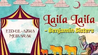 Eid Special   Laila Laila   Eid ul Azha 2017   Benjamin Sisters Songs