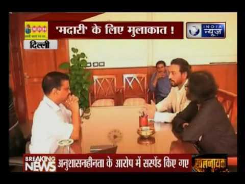 Actor Irrfan Khan meets Delhi CM Arvind Kejriwal as 'Aam Aadmi'