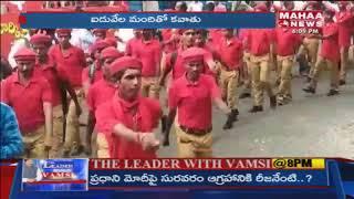 5000 Members Participated In CPI Rally   Akhila Bharata Mahaa   Sabha Saroornagar