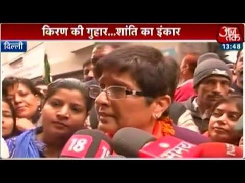 Kiran Bedi seeks to meet Shanti Bhushan