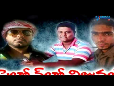 Old City Gang Rape Batch Caught By Hyderabad Police - Crime Report video