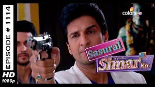 Sasural Simar Ka - 27th February 2015 - ?????? ???? ?? - Full Episode (HD)