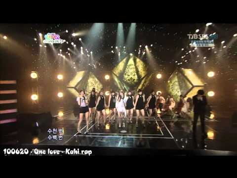 Kahi One Love Rap Cut video