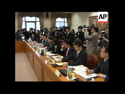 WRAP Japanese FM visits; ADDS meets SKorea president, protest