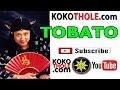KOKO THOLE - TOBATO by KOKOTHOLE com