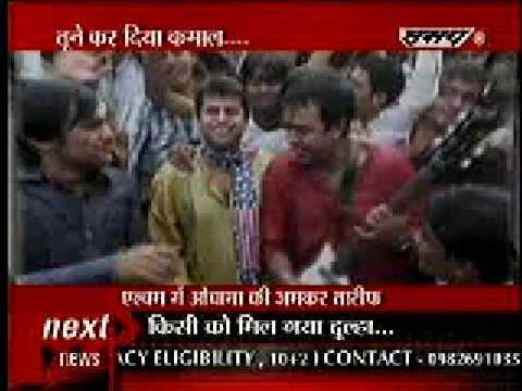 Obama Hindi Song On Air with Sahara Samay (Exclusive)