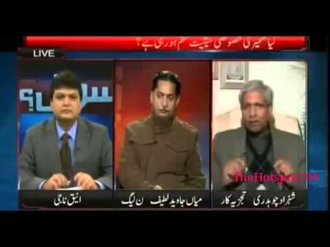 Modi will win election in Kashmir Pakistan media scared