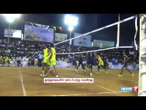 All India Volleyball tournament in Tuticorin | Sports | News7 Tamil |