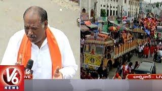 Ganesh Utsav Samithi Member About Ganesh Shobha Yatra At MJ Market | Hyderabad