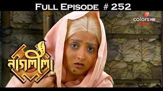 Download Naagleela - 26th December 2016 - নাগ্লীলা - Full Episode 3Gp Mp4