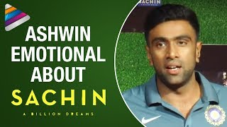 Cricketers Ashwin Gets Emotional about Sachin | #SachinABillionDreams Movie | Telugu Filmnagar