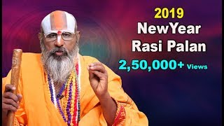 2019 NEW YEAR RASIPALAN |2019