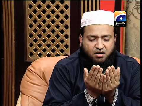 Dua By Qari Saad Nomani In The Voice Of Sheikh Sudais At Geo Tv 2010 video