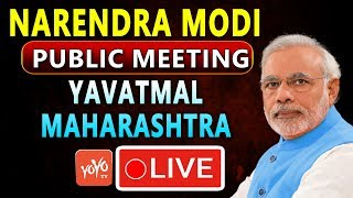 PM Modi Speech LIVE | BJP Public Meeting at at Yavatmal, Maharashtra | #NarendraModi