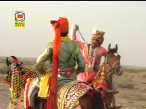 Pabuji Rathore Part 2 video
