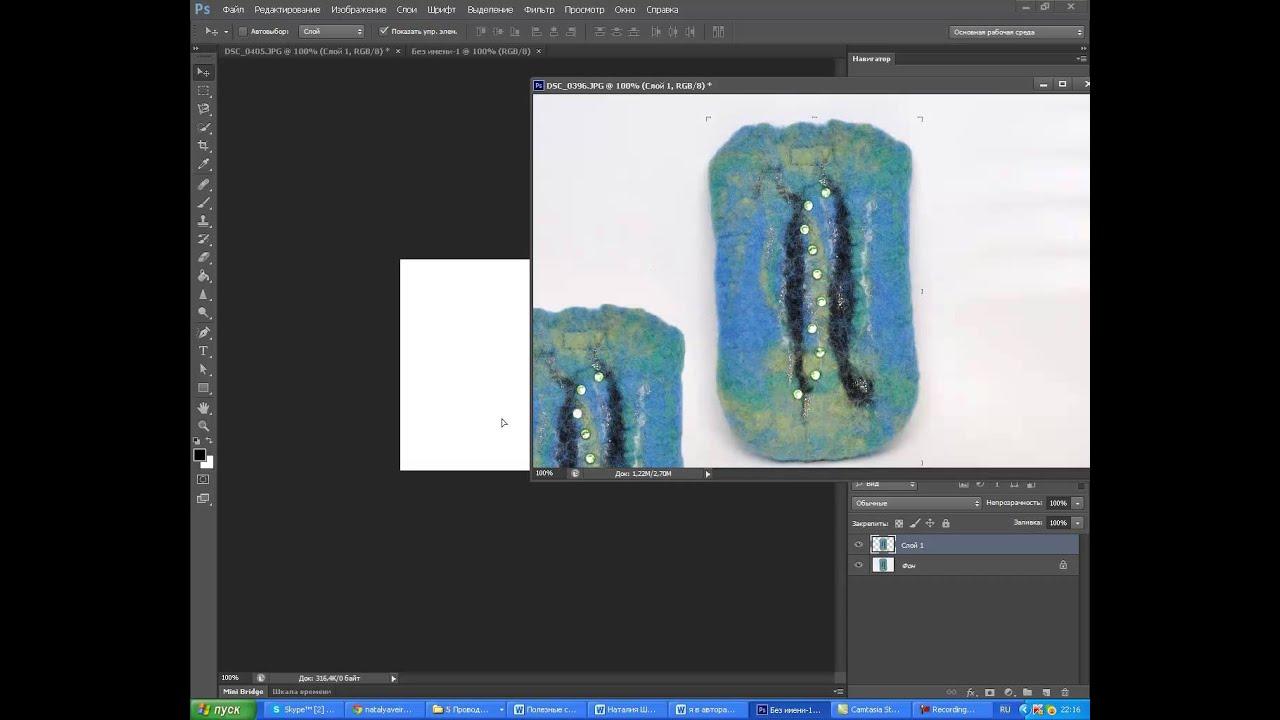 Как сделать из двух фото одну фотомонтаж