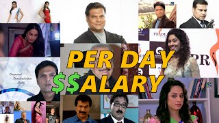 Per Day Salary of CID latest 2018 [UPDATED]